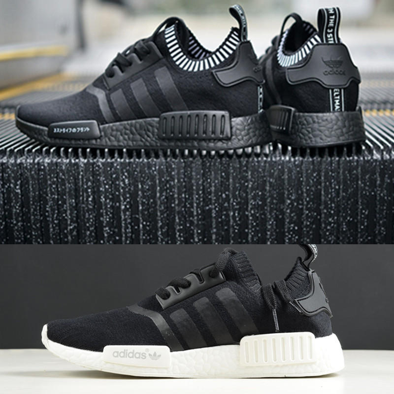 ADIDAS NMD Women Men Running Sport Casual from Love Q333  d4414a305e10