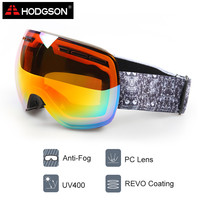 HODGSON 1006 Anti-Fog Skiing Goggles Windproof Snowboarding  Glasses with Spherical Lens