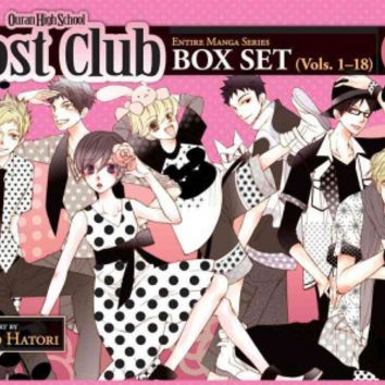 Ouran High School Host Club (Ouran High School)