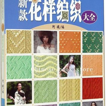 Chinese Knitting book with 500 patterns sweater pattern tutorial knitting crochet book kids adults practical handmade textbook