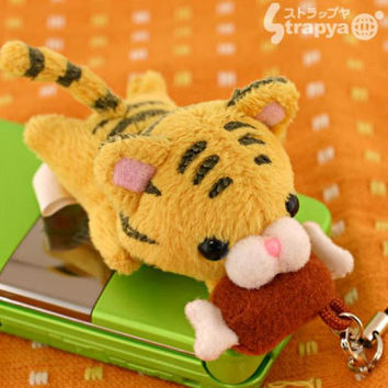 Happy Meal! Plush Baby Tiger Cell Phone Charm (Tiger)