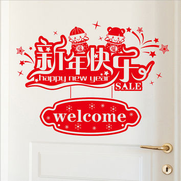 2017 Happy New Year Wall Sticker Lovely Baby Boy Girl Lucky Home Decor Stickers Creative Welcome Shop Window Posters SD035