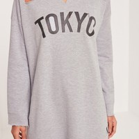 Missguided - Ripped Tokyo Oversized Sweatshirt Dress Grey
