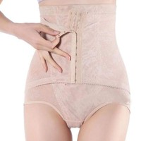 Taupe High Waist Control Top Cincher Girdle Briefs
